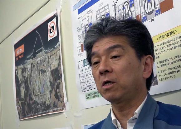 Акира Оно (<b>Akira Ono</b>). a plant chief of Fukushima Daiichi. - Akira-Ono