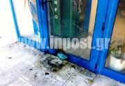 Γκαζάκια στην είσοδο της Περιφέρειας Ανατ. Μακεδονίας – Θράκης στη Κομοτηνή!!!