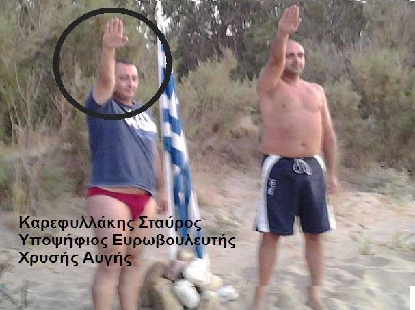 ΚΑΡΕΦΥΛΛΑΚΗΣ ΣΤΑΥΡΟΣ -ΥΠΟΨ ΕΥΡΩΠΟΥΛΕΥΤΗΣ ΧΑ 2