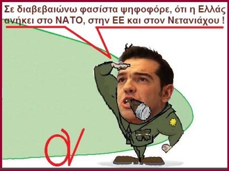 ΣΤΡΑΤΗΓΟΣ ΤΣΙΠΡΑΣ 1