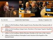 Βρε ζημιά που έπαθαν οι Σκοπιανοί στον Ο.Η.Ε. !!!