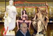 Δεν είναι ιστορία συνωμοσίας και επιστημονικής φαντασίας!!! Το σκάνδαλο ορθοπεδικών depuy, έβγαλε συμβούλιο διοίκησης και στο Πανεπιστήμιο Ιωαννίνων!!!