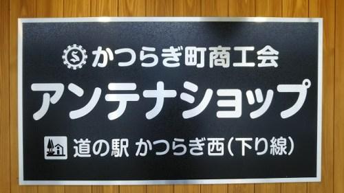 DSC 3224 500x281 近畿道の駅 かつらぎ西【和歌山県】~全国制覇を目指して~