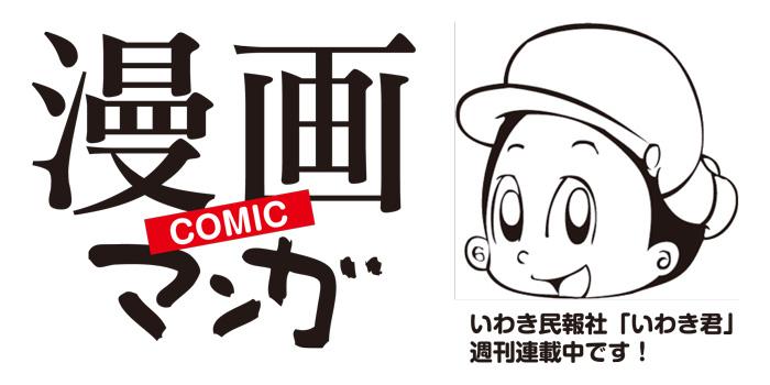 【漫画連載&漫画キャラクター】モノクロから水彩色イラストまで制作可能