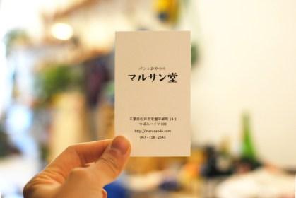 DSC_0250のコピー copy
