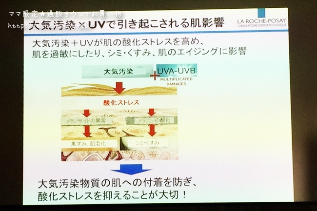 UVイデアXLプロテクションBB画像7