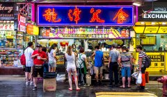 Superpoblada y milenaria, Hong Kong, que causó tantos dolores de cabeza a propios y ajenos, sigue transitando dos rutas paralelas: tradición y modernidad. Fotos: The New York Times / Travel