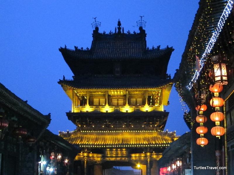 Pingyao Gate