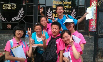 Practicing English with students in Pingyao, China