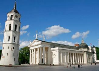 Plaza de la Catedral de Vilnius