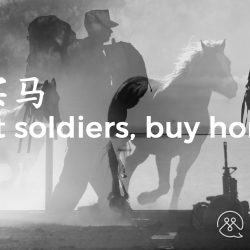 Chengyu Chinese recruit soldiers buy horses