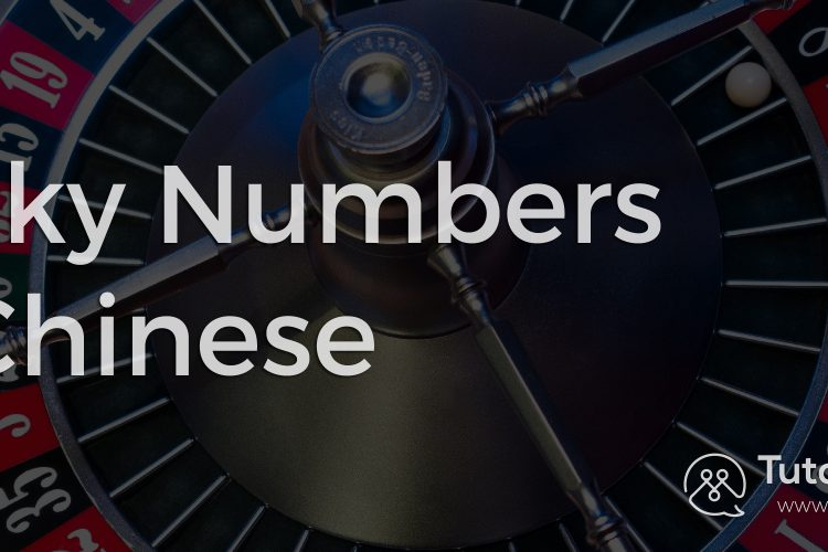 Lucky Numbers in Chinese