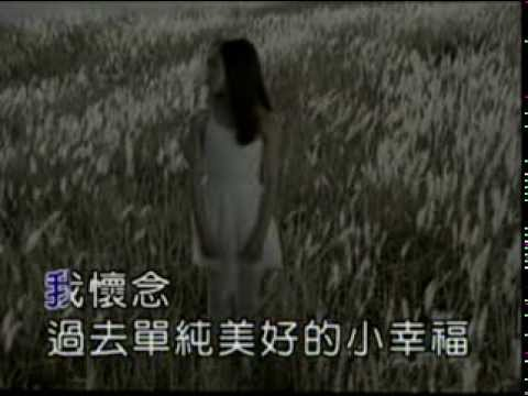 The Sky is Dark (天黑黑)by Stefanie Sun 孙燕姿
