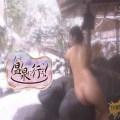 【お宝エロ画像】もっと温泉に行こうに出てくるだらしないお尻が逆にエロいんだよwww