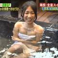【温泉キャプ画像】バスタオル一枚でテレビに出るタレント達の体がエロすぎやしませんか??ww