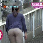 【お尻キャプ画像】テレビでピタパン履いてるタレント達ズボン食い込み過ぎてパン線まで見えてないか?ww
