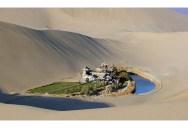 Huacachina: Peru's DesertOasis