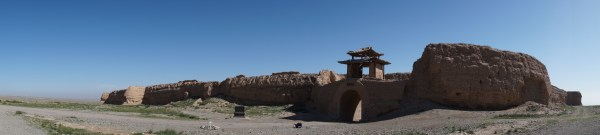 North gate of the Ever-Peaceful Fort, Jingtai, Gansu