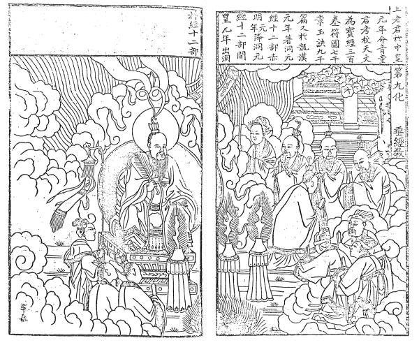 009zhuijingjiao