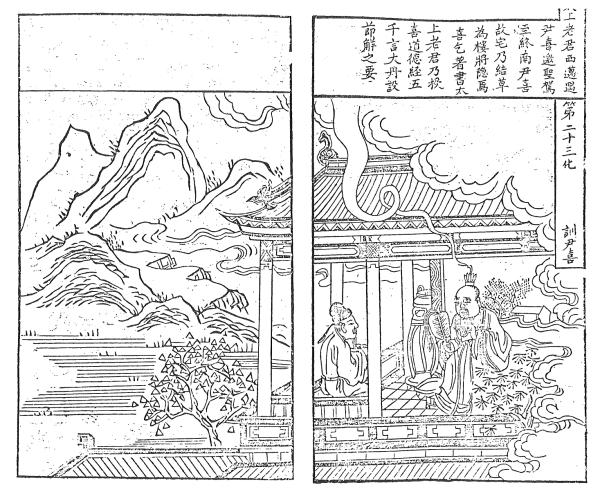 023xunyinxi
