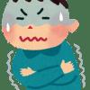 高齢者への肺炎球菌予防接種の副作用って? 祖母にワクチンを打つ