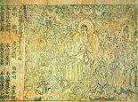 Diamond Sutra (Public Domain Wikipedia)
