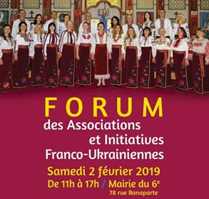 Forum des Associations et Initiatives Franco-Ukrainiennes