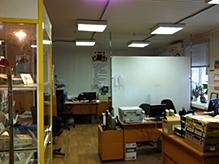 Офис ЮБТ 1