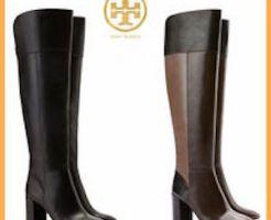 bootsbland