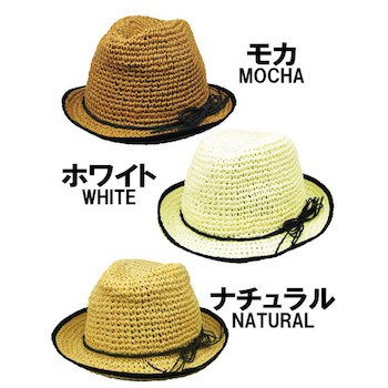 帽子が風で飛ばない方法5 (飾り紐を付ける)