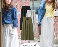 ladys-maxi-skirt