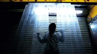 "VIDEO: Shadow The Great – ""Shinobi Warz"""