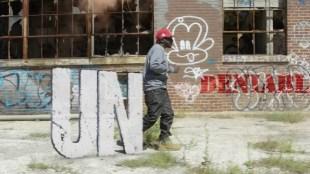 """VIDEO: Phife Dawg – """"Nutshell"""" (prod. by J Dilla)"""