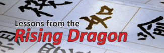 Lessons-from-the-Rising-Dragon-feature-pic-400x106