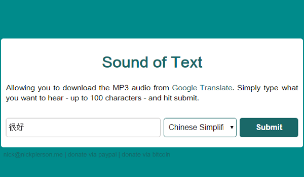 Sound of Text