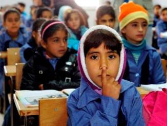 SyriaSchool
