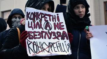 Студентські протести