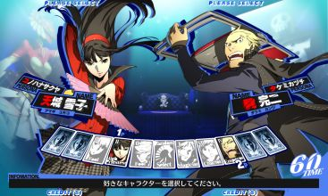 Persona_4_Ultimate_Mayonaka_Arena_01