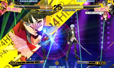 Persona_4_Ultimate_Mayonaka_Arena_17