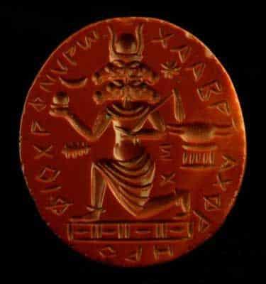 Gnostic Amulet Abrasax