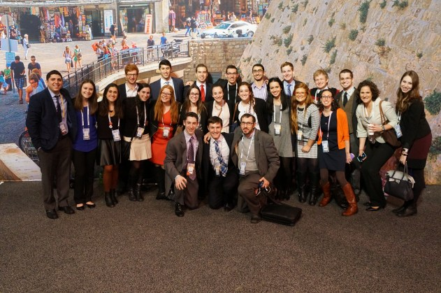 Maryland Hillel at AIPAC