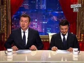 ЧистоNews, Вечерний Киев от 25 апреля 2014 г