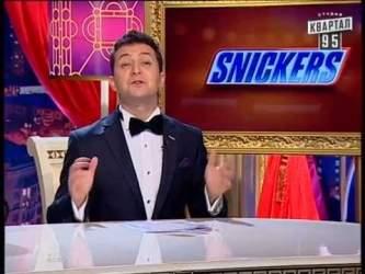 Вечерний Киев ЧистоNews, выпуск 1, 2012г.