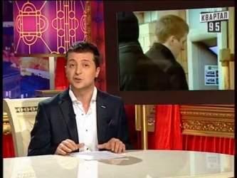 Вечерний Киев ЧистоNews, выпуск 4, 2012г.