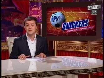 Вечерний Киев ЧистоNews, выпуск 5, 2012г.