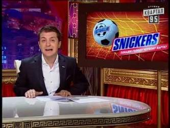 Вечерний Киев ЧистоNews, выпуск 6, 2012 г.