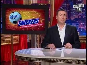 Вечерний Киев ЧистоNews, выпуск 8, 2012 г.