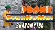 1407618302_Strannoe-znakomstvo-prank-Strange-familiarity-prank-GoshaProductionPrank_1