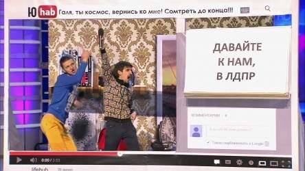 КВН 2014 Высшая лига Вторая 1/4 (ИГРА ЦЕЛИКОМ) Full HD 1080p