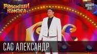 1416125403_Rassmeshi-Komika-sezon-8-vypusk-9-Sas-Aleksandr-g-Il-ichevsk_1